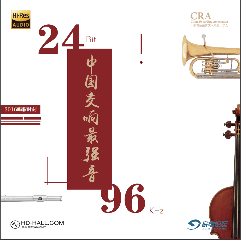 海顿e小调奏h34钢琴谱